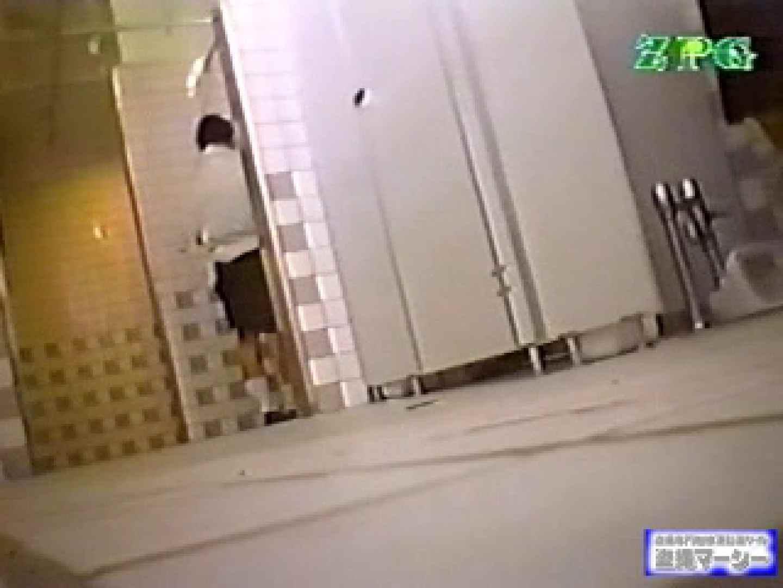 女子便所和式厠Ⅱ ギャルの放尿 ワレメ無修正動画無料 110連発 7