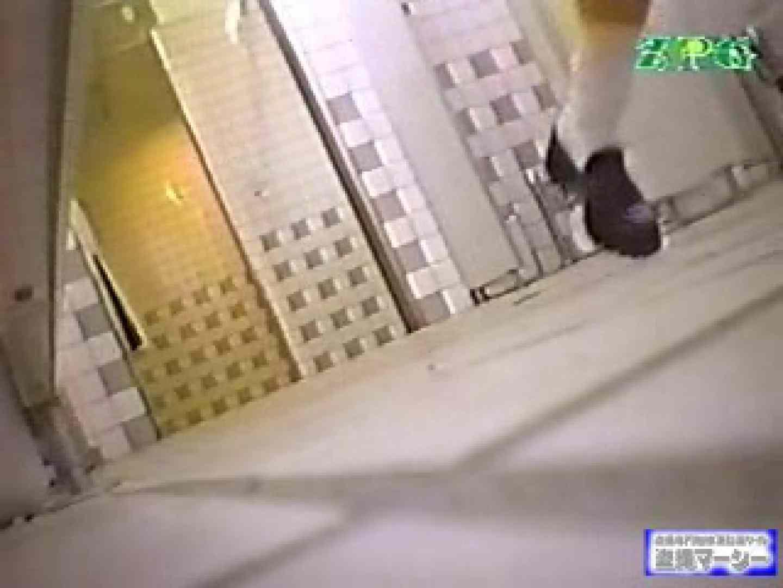 女子便所和式厠Ⅱ ギャルの放尿 ワレメ無修正動画無料 110連発 15