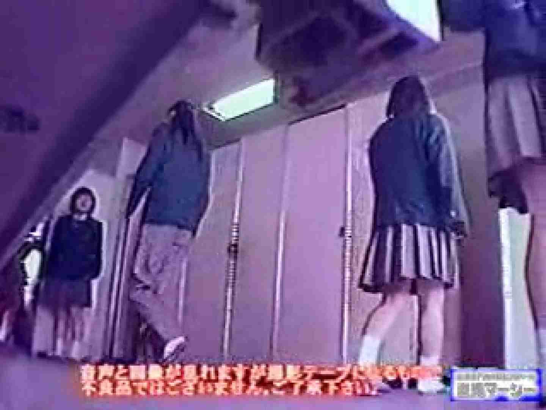 女子便所和式厠Ⅱ ギャルの放尿 ワレメ無修正動画無料 110連発 39