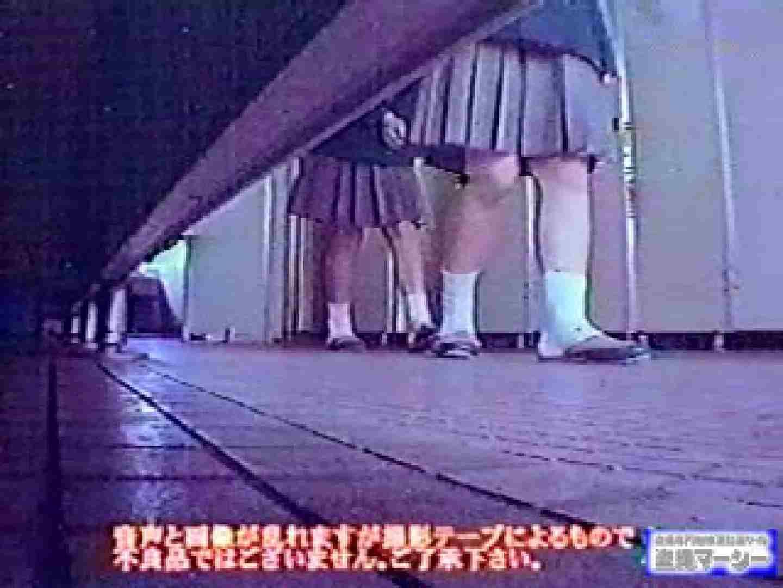 女子便所和式厠Ⅱ ギャルの放尿 ワレメ無修正動画無料 110連発 43
