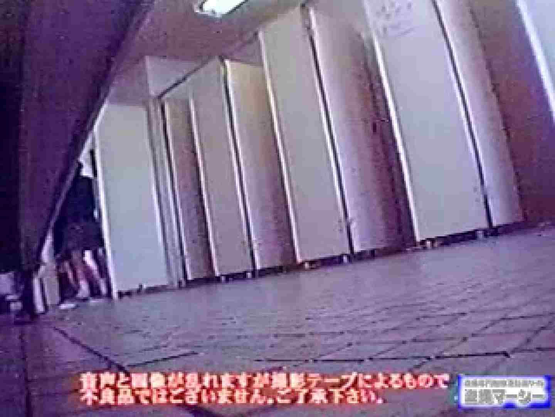 女子便所和式厠Ⅱ ギャルの放尿 ワレメ無修正動画無料 110連発 59