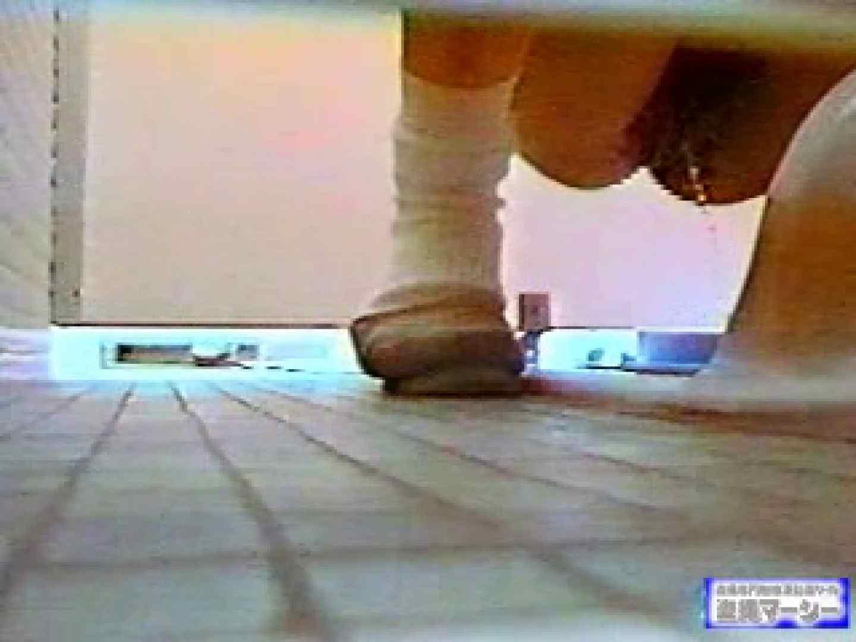 女子便所和式厠Ⅱ 厠 性交動画流出 110連発 62