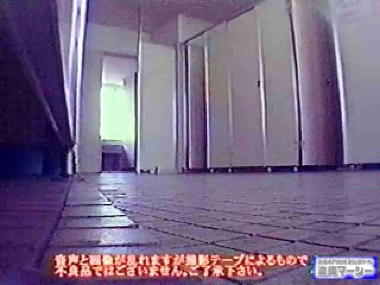 女子便所和式厠Ⅱ ギャルの放尿 ワレメ無修正動画無料 110連発 63