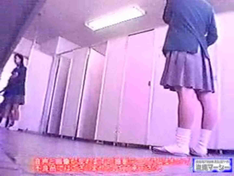 女子便所和式厠Ⅱ 厠 性交動画流出 110連発 82