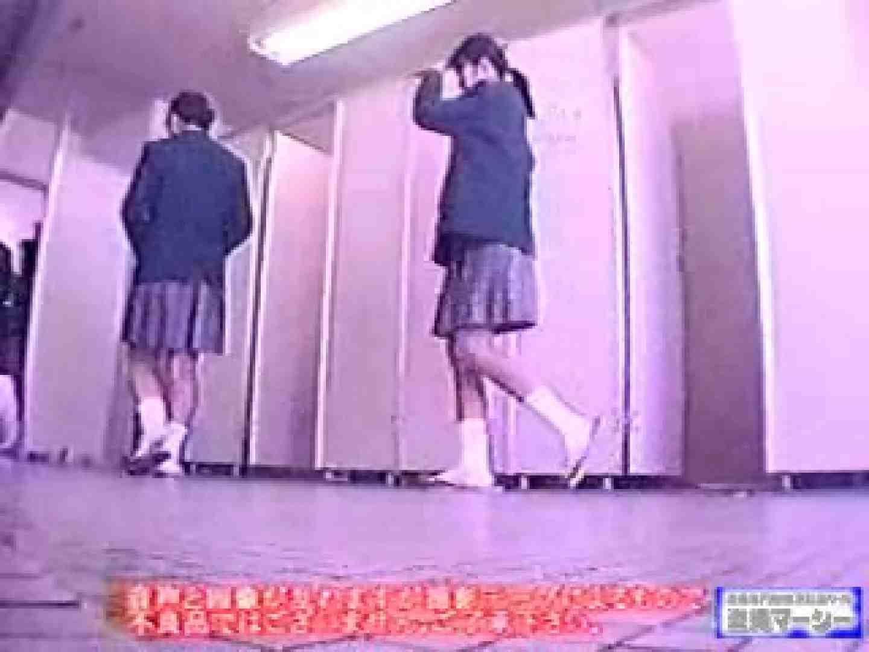 女子便所和式厠Ⅱ ギャルの放尿 ワレメ無修正動画無料 110連発 83