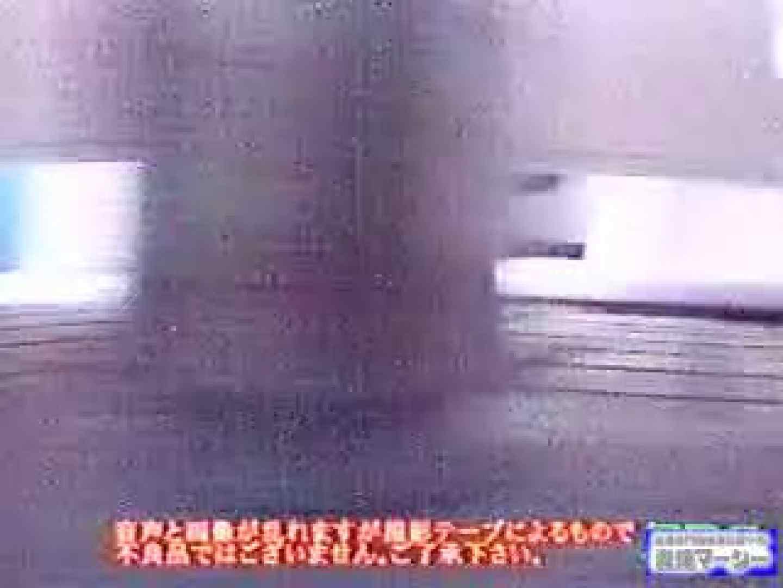 女子便所和式厠Ⅱ ギャルの放尿 ワレメ無修正動画無料 110連発 91