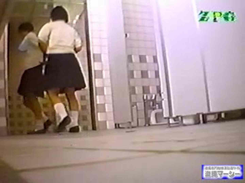 女子便所和式厠Ⅱ 厠 性交動画流出 110連発 106