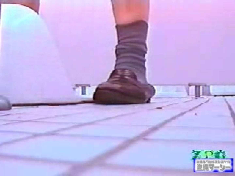 女子便所和式厠Ⅱ ギャルの放尿 ワレメ無修正動画無料 110連発 107