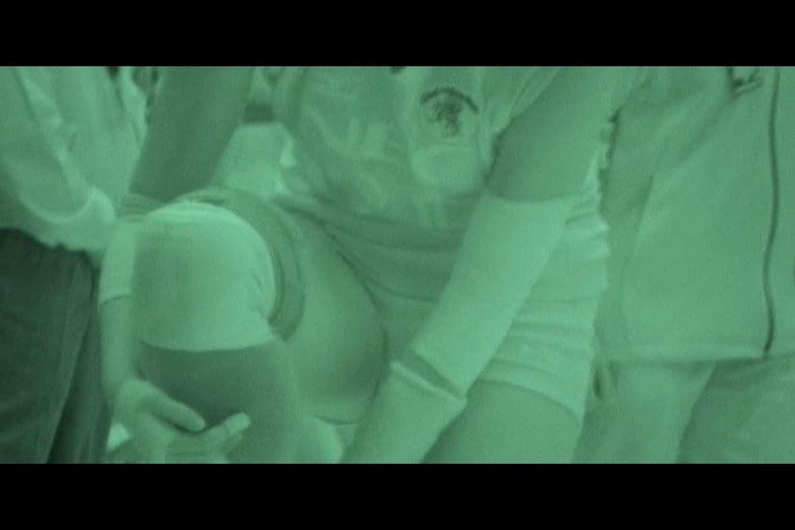 赤外線ムレスケバレー(汗) vol.03 アスリート AV無料動画キャプチャ 58連発 47