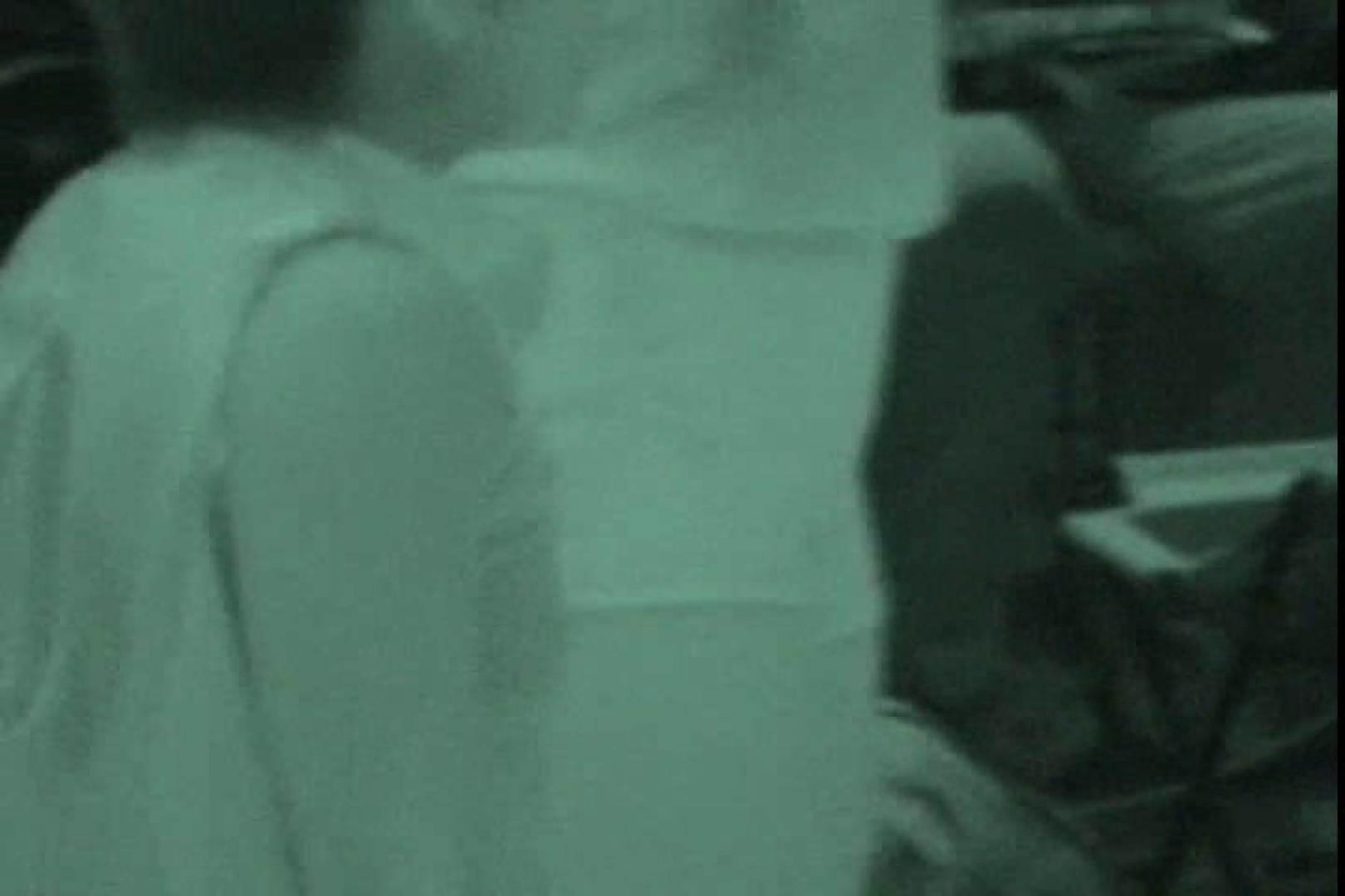 赤外線ムレスケバレー(汗) vol.04 OLのエロ生活 性交動画流出 99連発 8