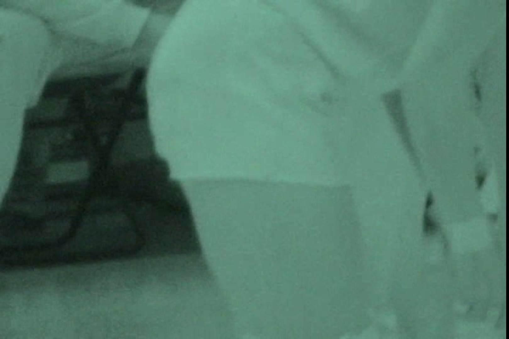 赤外線ムレスケバレー(汗) vol.04 OLのエロ生活 性交動画流出 99連発 20