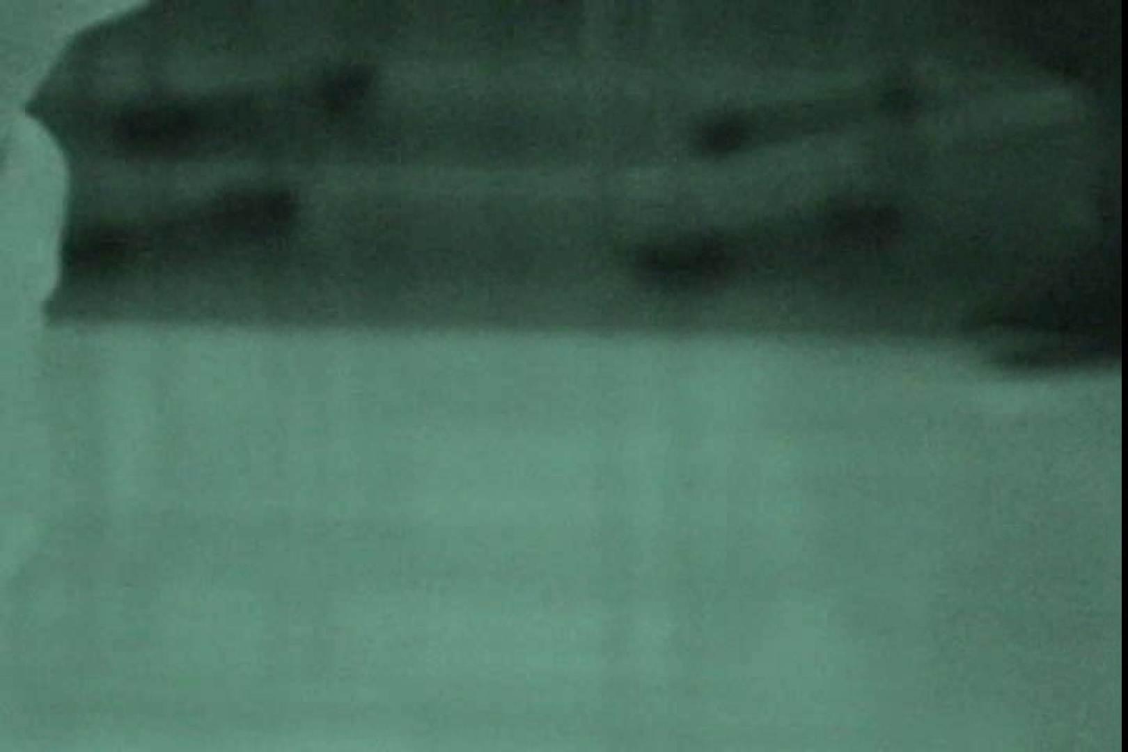 赤外線ムレスケバレー(汗) vol.04 OLのエロ生活 性交動画流出 99連発 35