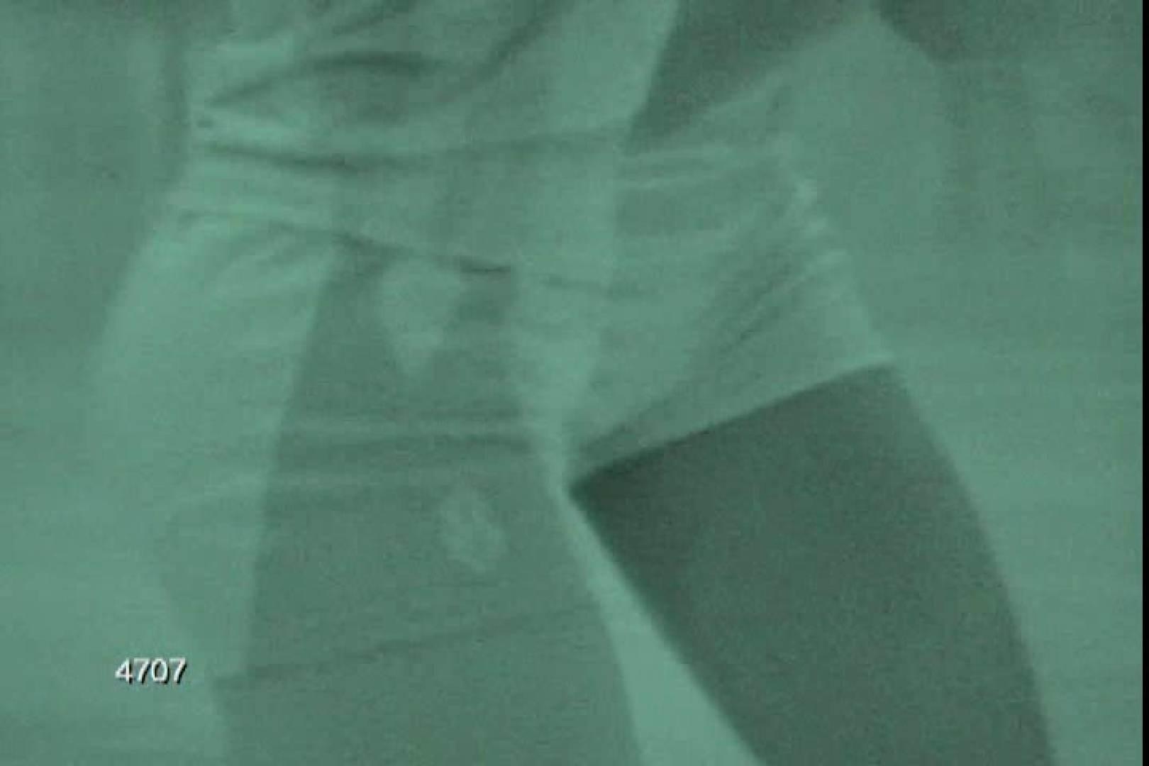赤外線ムレスケバレー(汗) vol.04 OLのエロ生活 性交動画流出 99連発 38