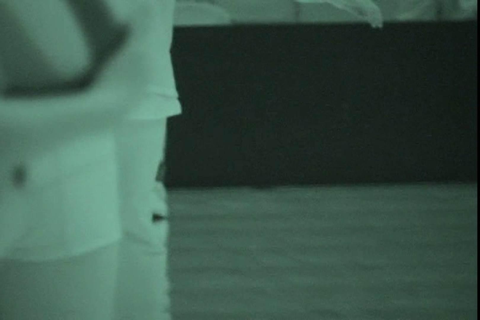 赤外線ムレスケバレー(汗) vol.04 アスリート | 赤外線  99連発 49