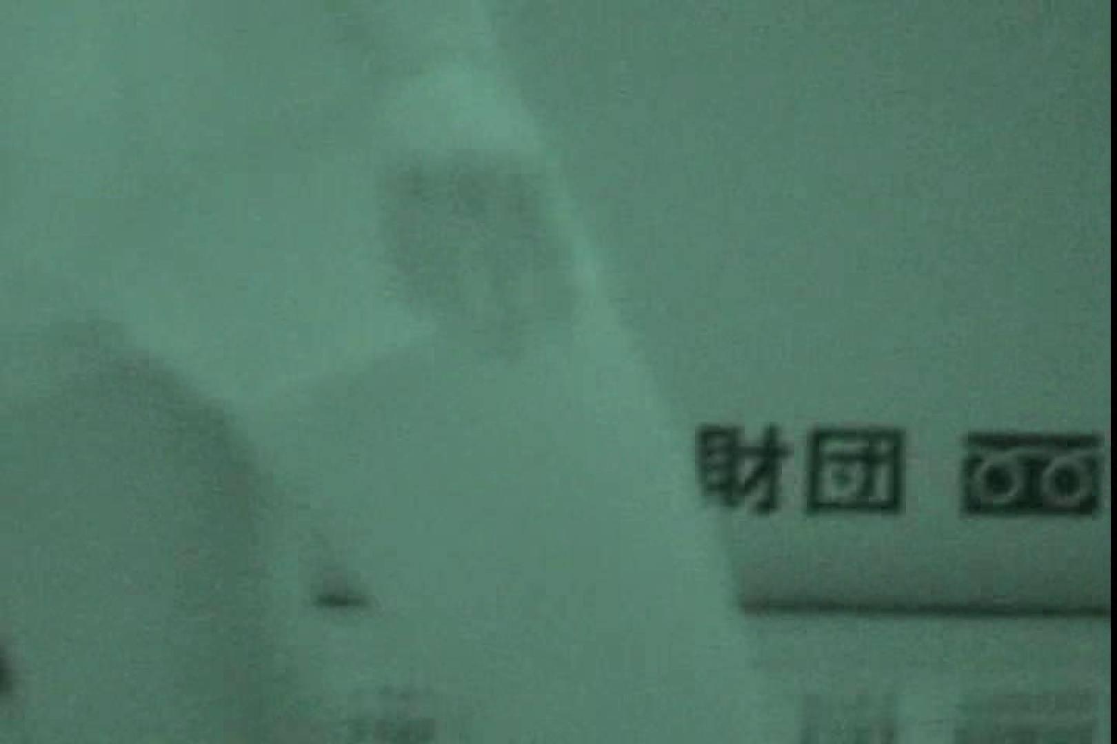 赤外線ムレスケバレー(汗) vol.04 アスリート  99連発 69