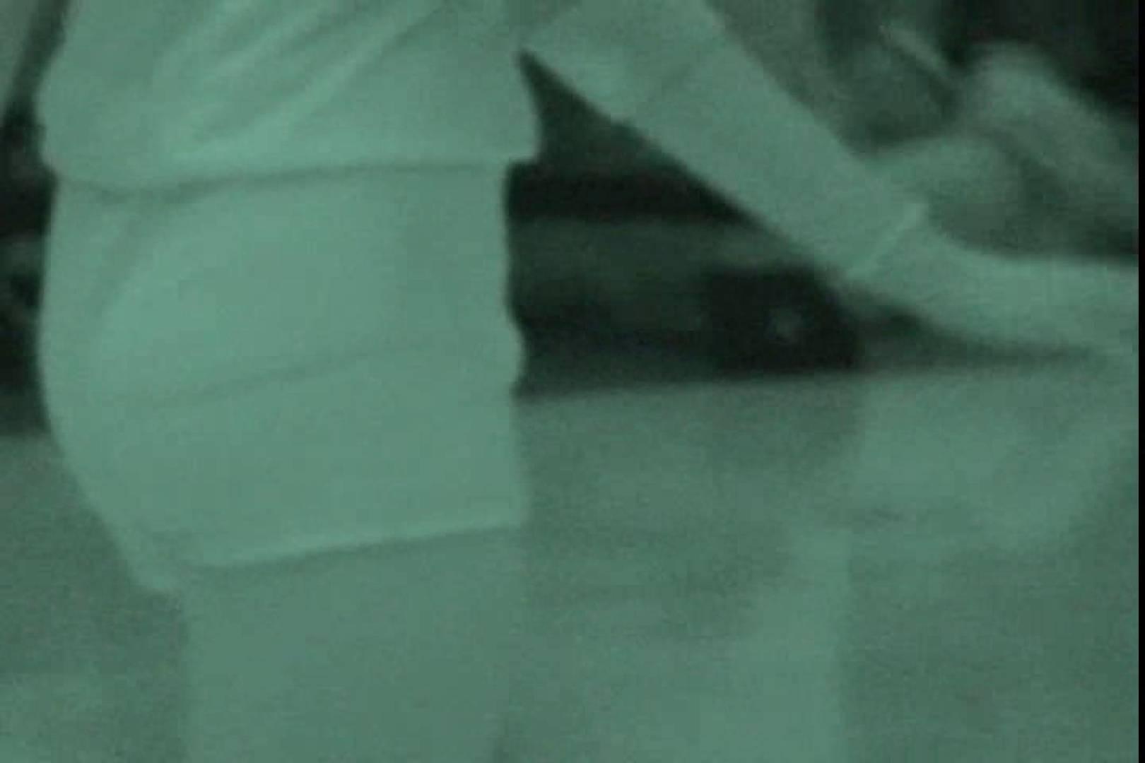 赤外線ムレスケバレー(汗) vol.04 OLのエロ生活 性交動画流出 99連発 80