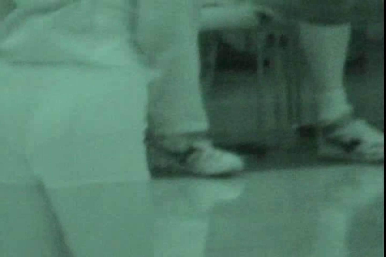 赤外線ムレスケバレー(汗) vol.04 OLのエロ生活 性交動画流出 99連発 83