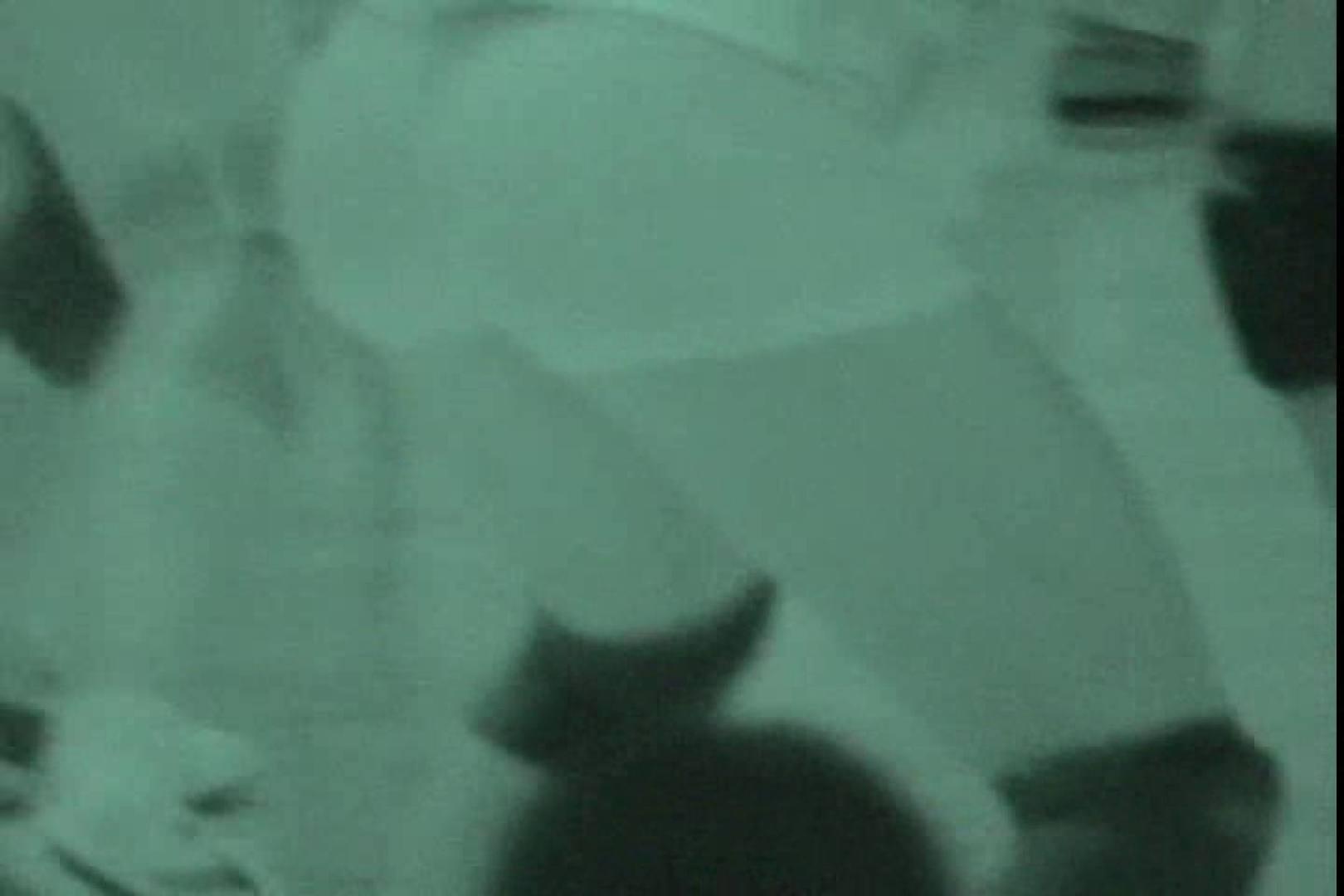 赤外線ムレスケバレー(汗) vol.04 OLのエロ生活 性交動画流出 99連発 95
