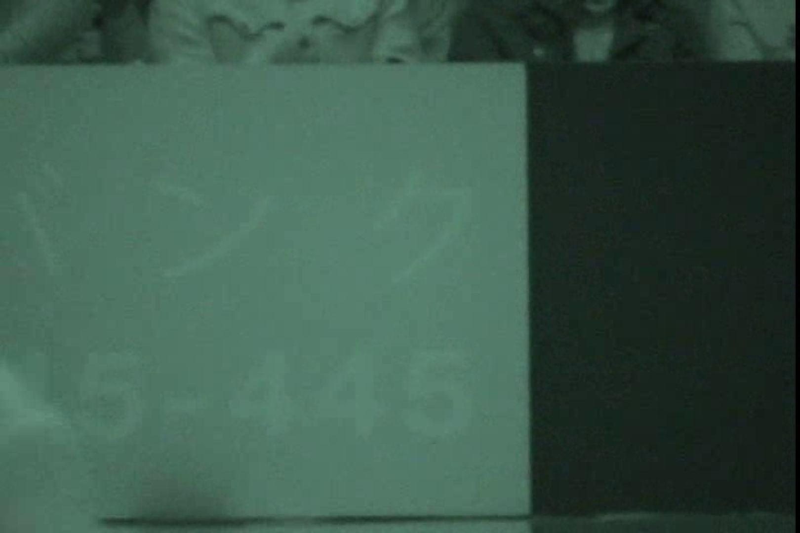 赤外線ムレスケバレー(汗) vol.05 赤外線  58連発 51