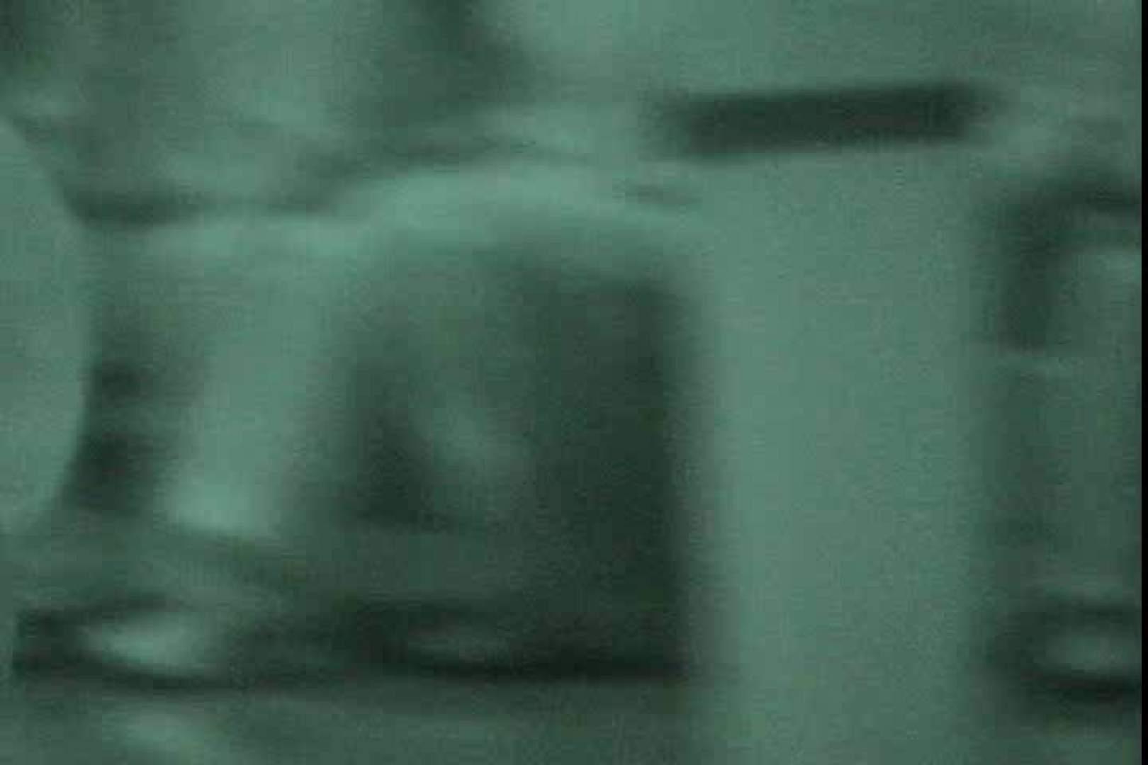 赤外線ムレスケバレー(汗) vol.05 アスリート SEX無修正画像 58連発 56