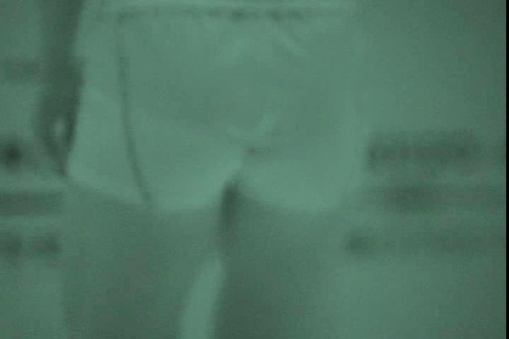 無料アダルト動画:赤外線ムレスケバレー(汗) vol.07:のぞき本舗 中村屋