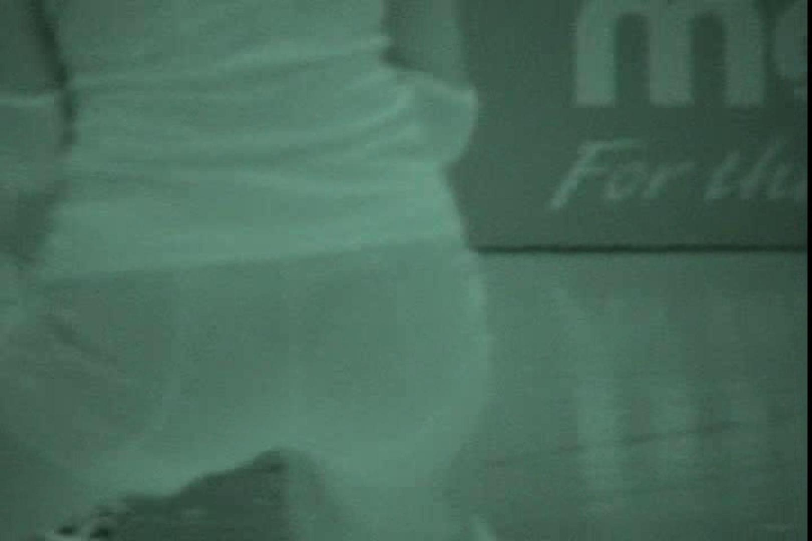 赤外線ムレスケバレー(汗) vol.09 赤外線 すけべAV動画紹介 86連発 11