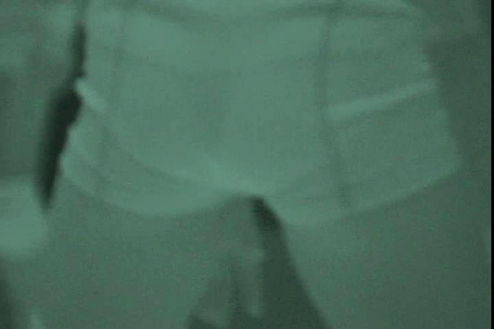 赤外線ムレスケバレー(汗) vol.09 赤外線 すけべAV動画紹介 86連発 38