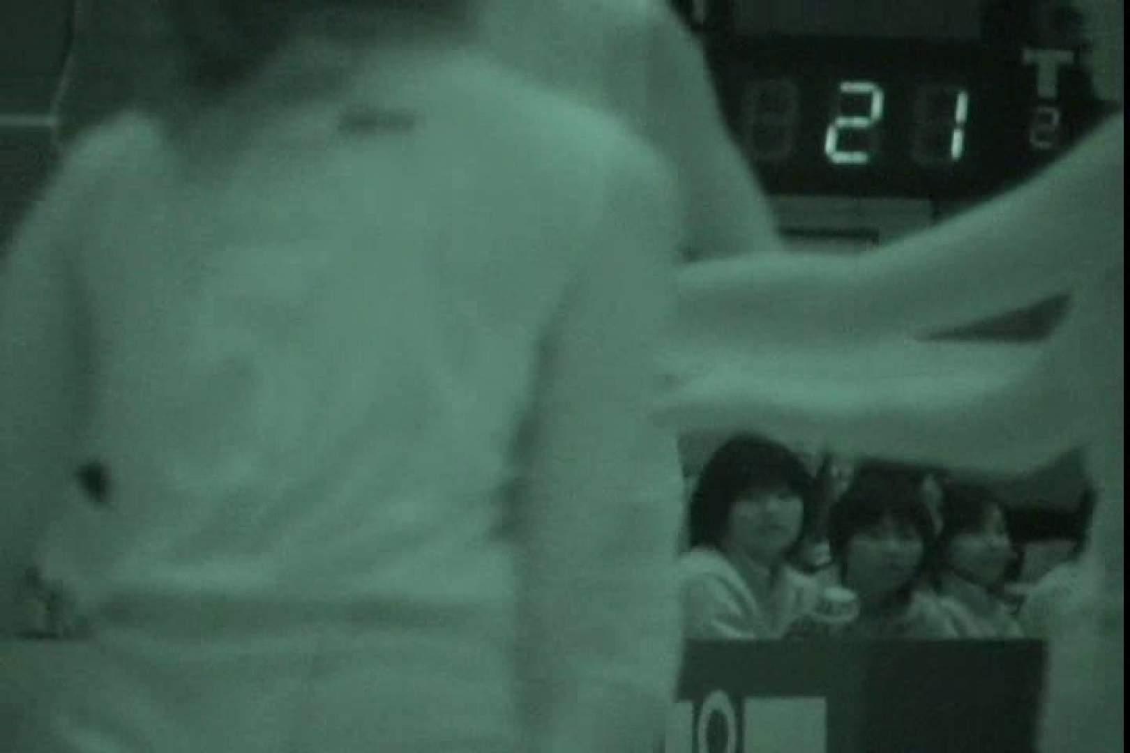 赤外線ムレスケバレー(汗) vol.09 赤外線 すけべAV動画紹介 86連発 41