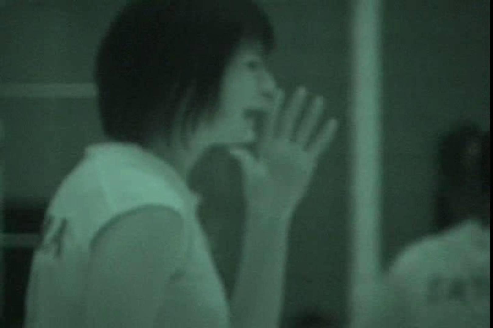 赤外線ムレスケバレー(汗) vol.09 赤外線 すけべAV動画紹介 86連発 68