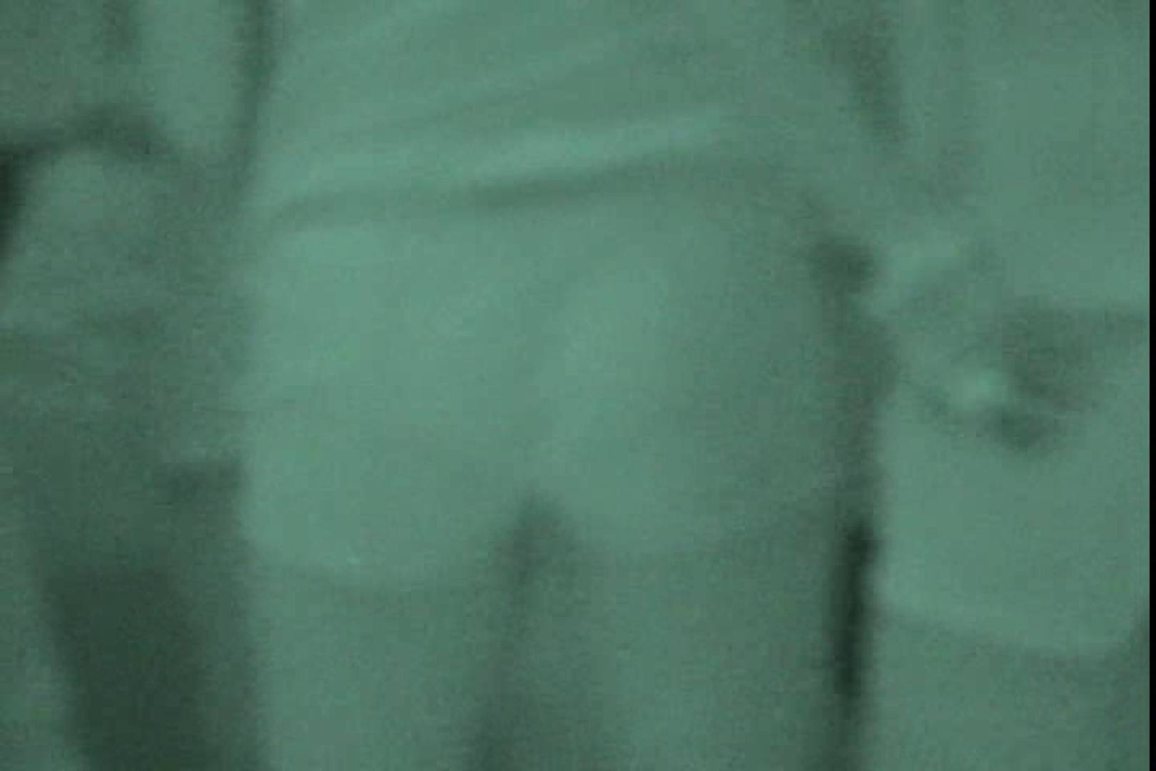 赤外線ムレスケバレー(汗) vol.14 OLのエロ生活 オマンコ動画キャプチャ 82連発 8
