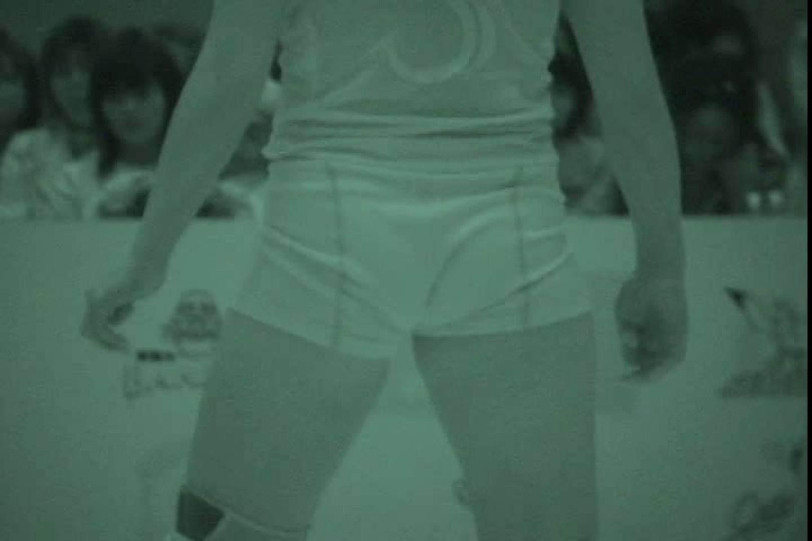 赤外線ムレスケバレー(汗) vol.14 OLのエロ生活 オマンコ動画キャプチャ 82連発 32