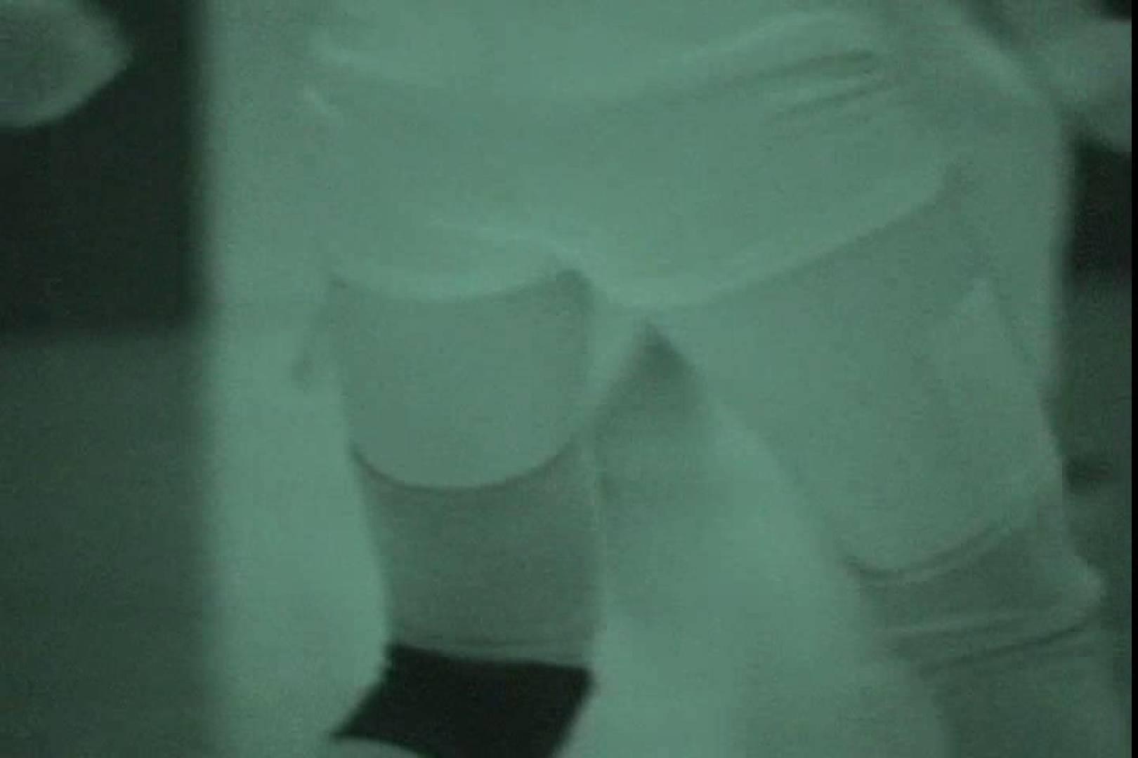 赤外線ムレスケバレー(汗) vol.14 OLのエロ生活 オマンコ動画キャプチャ 82連発 41