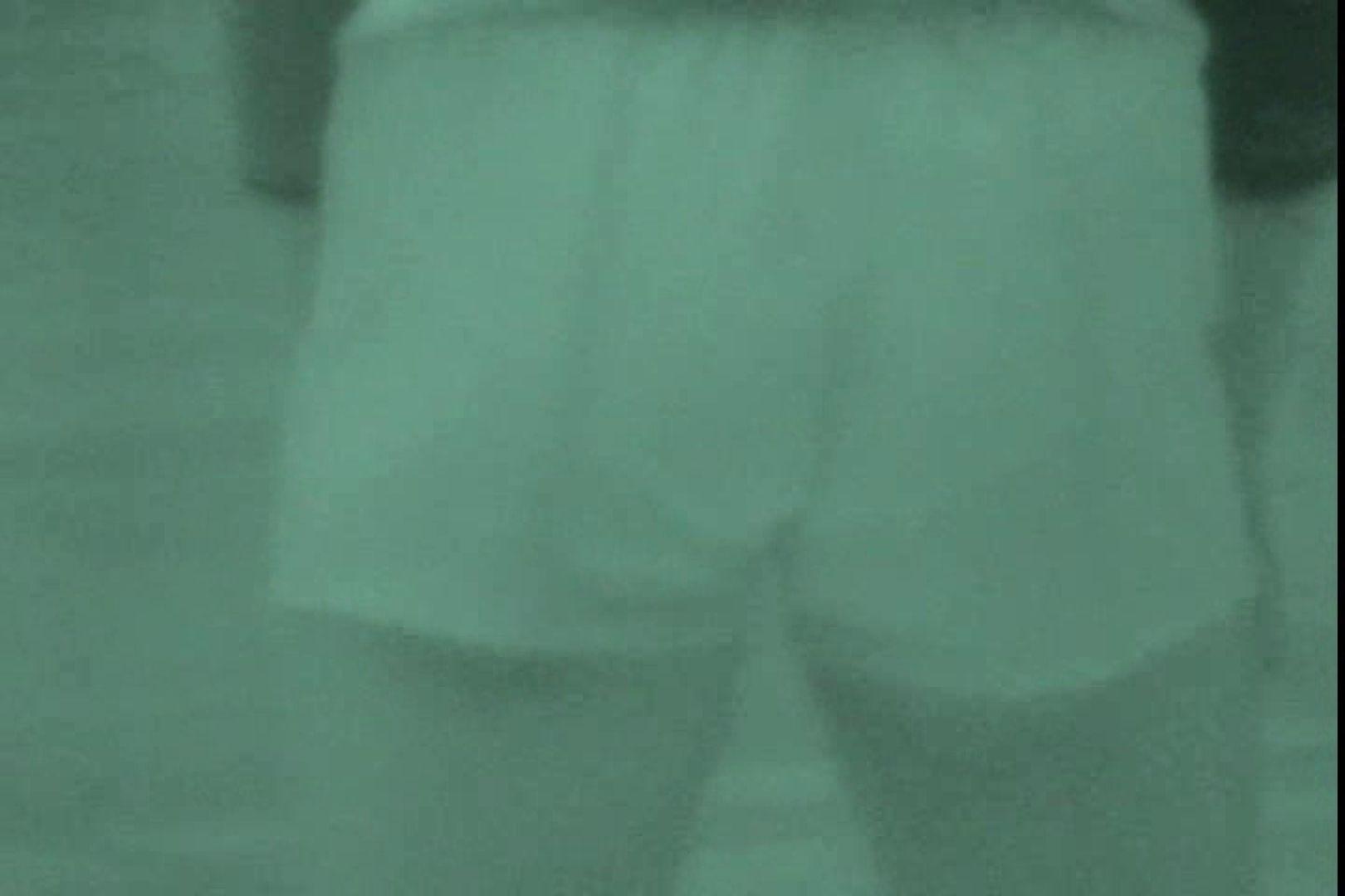 赤外線ムレスケバレー(汗) vol.14 OLのエロ生活 オマンコ動画キャプチャ 82連発 68