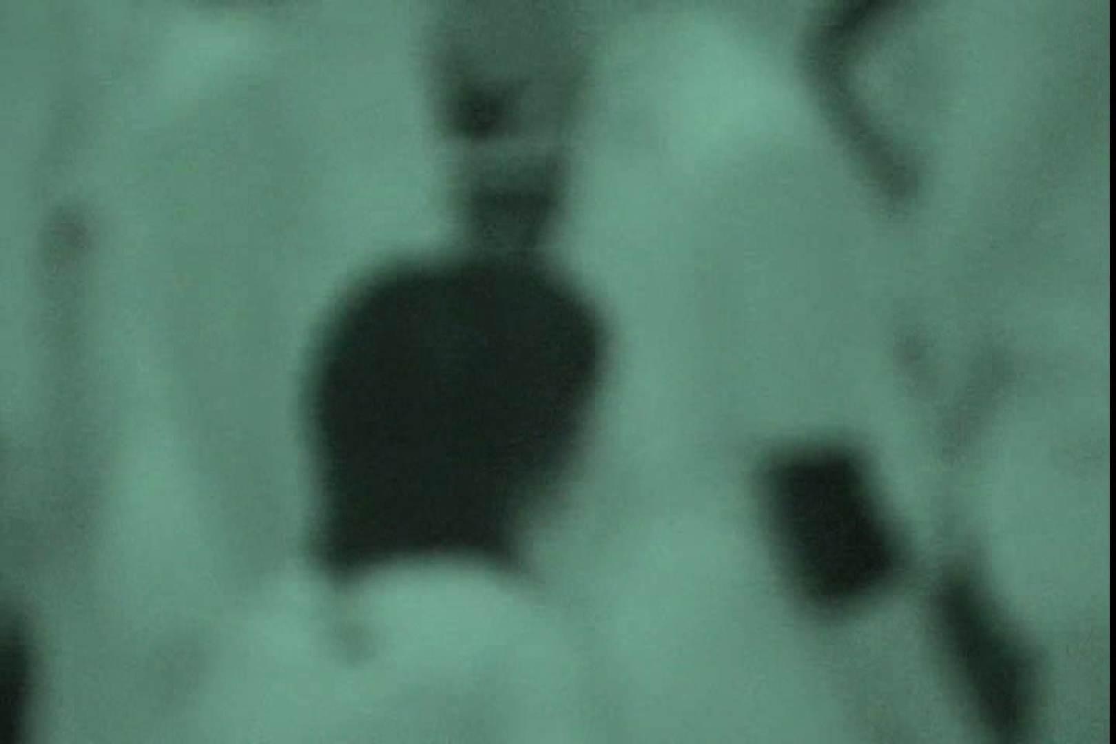 赤外線ムレスケバレー(汗) vol.14 OLのエロ生活 オマンコ動画キャプチャ 82連発 80