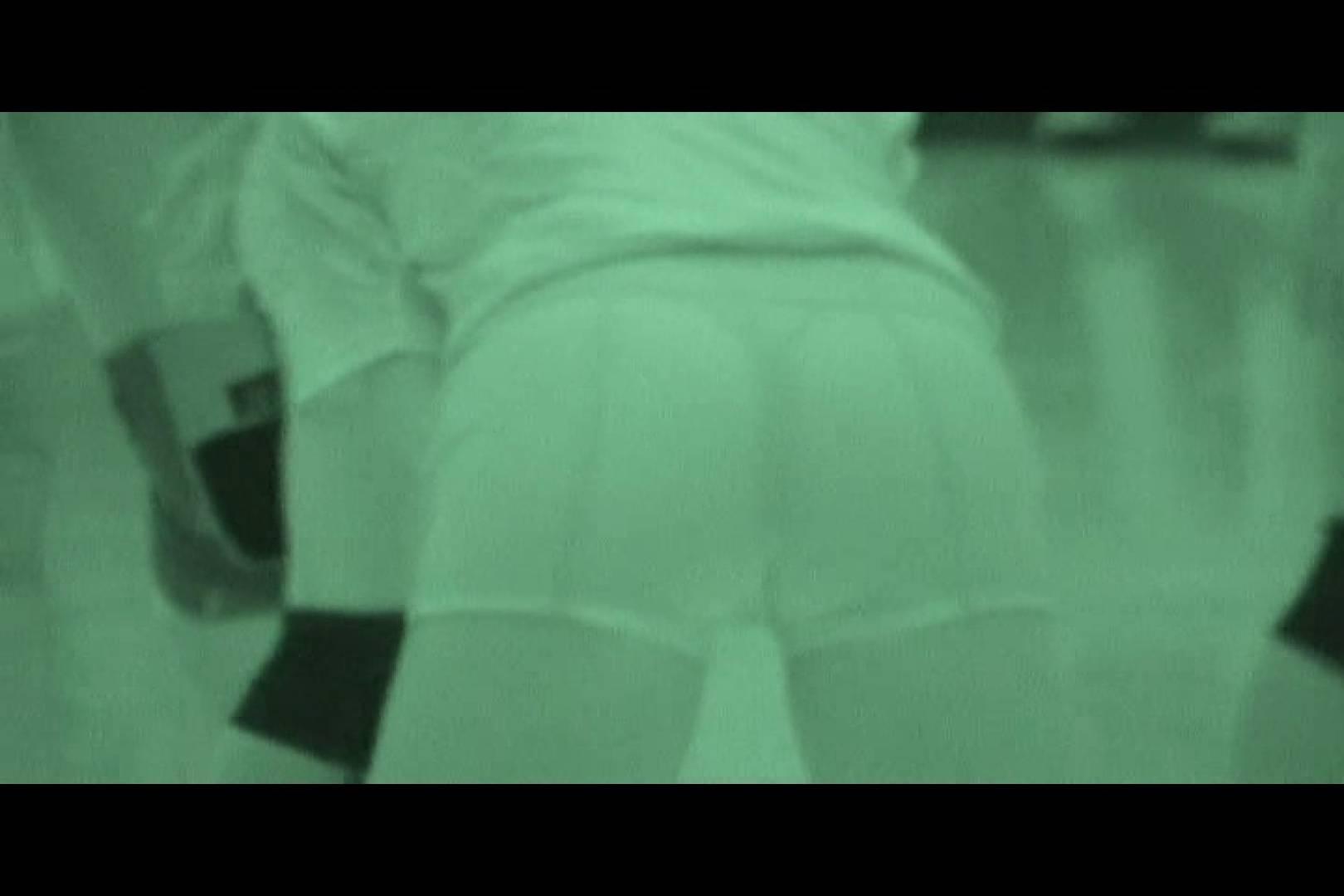 赤外線ムレスケバレー(汗) vol.16 OLのエロ生活 オマンコ動画キャプチャ 21連発 8