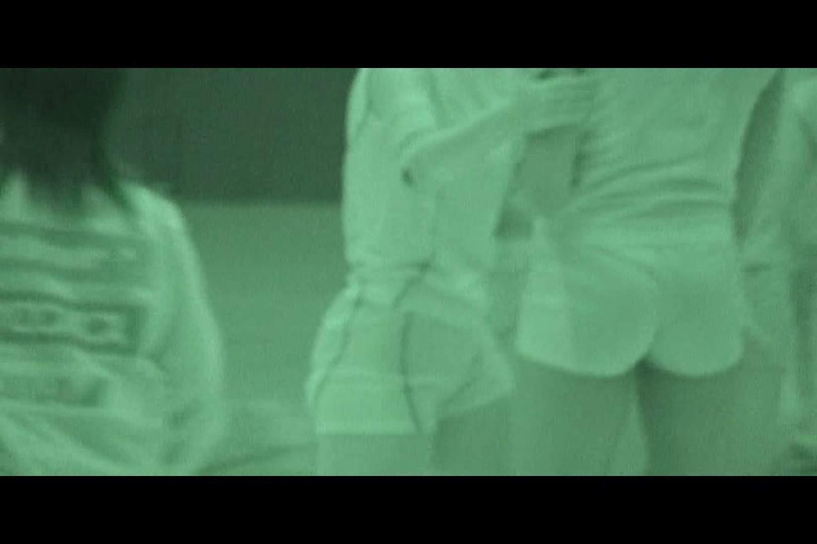 赤外線ムレスケバレー(汗) vol.16 OLのエロ生活 オマンコ動画キャプチャ 21連発 11