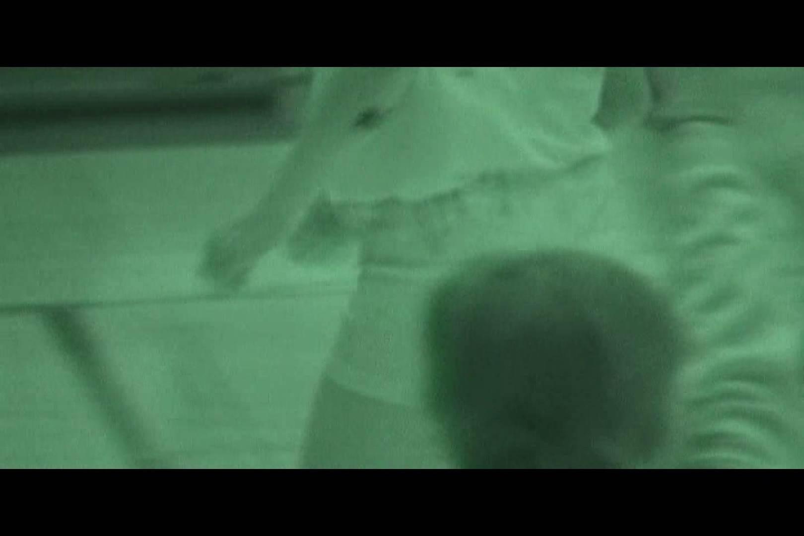 赤外線ムレスケバレー(汗) vol.16 OLのエロ生活 オマンコ動画キャプチャ 21連発 17