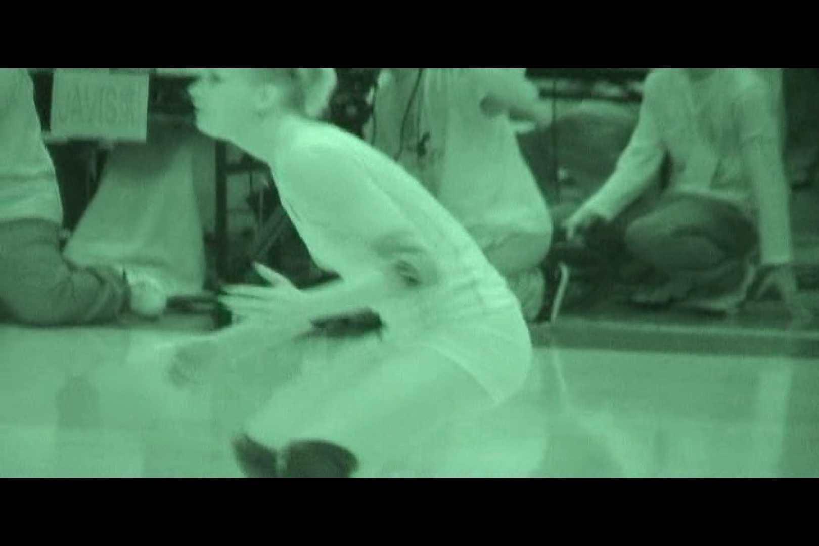 無料アダルト動画:赤外線ムレスケバレー(汗) vol.17:のぞき本舗 中村屋