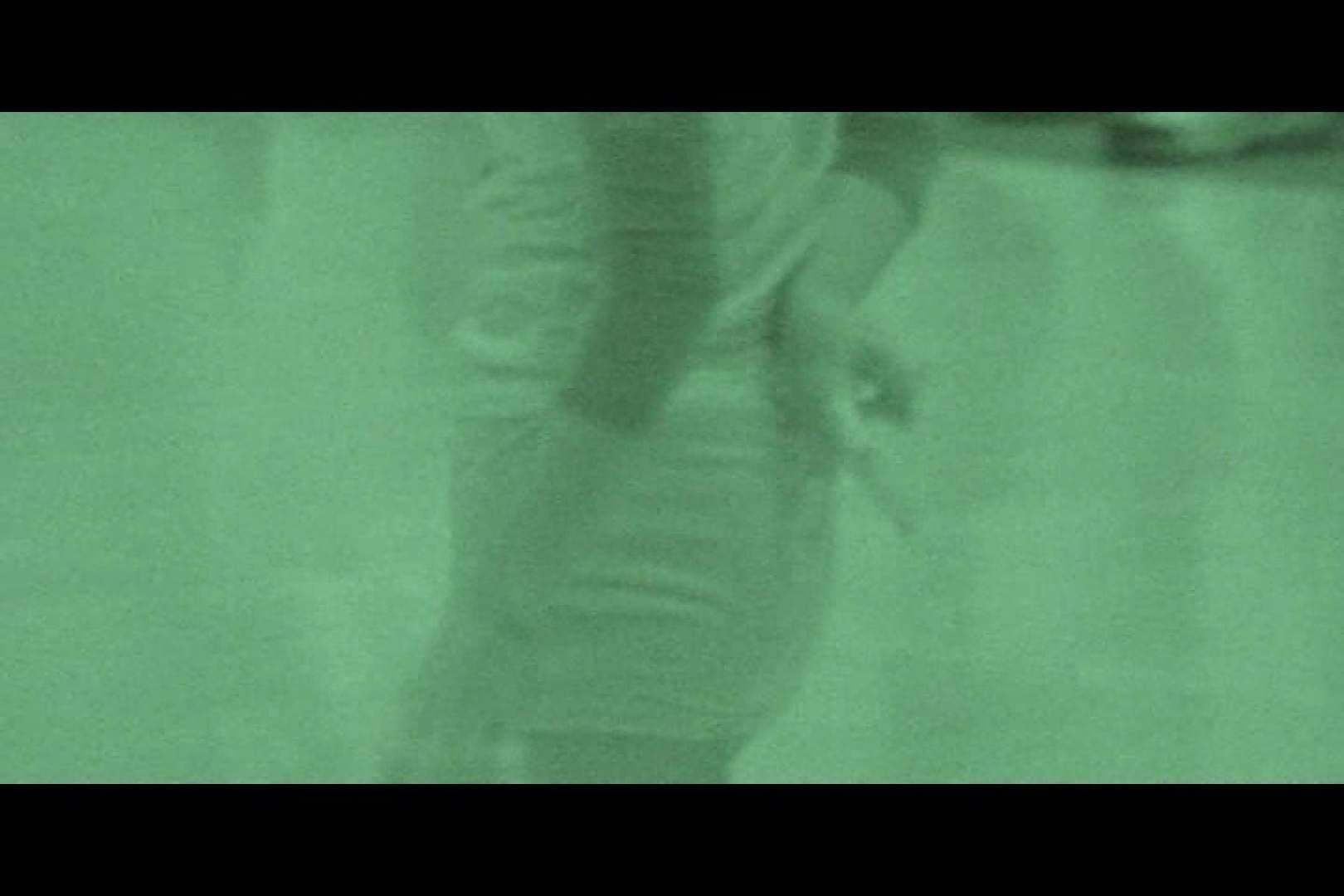 赤外線ムレスケバレー(汗) vol.20 OLのエロ生活  93連発 45