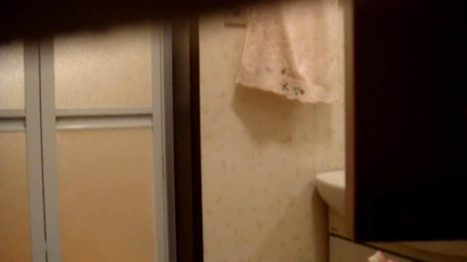 二人とも育てた甲斐がありました… vol.08 まどかの入浴中にカメラに気付いたか!? OLのエロ生活  71連発 6