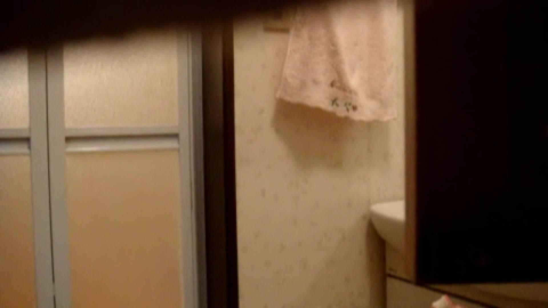 二人とも育てた甲斐がありました… vol.08 まどかの入浴中にカメラに気付いたか!? OLのエロ生活   ギャル入浴  71連発 7