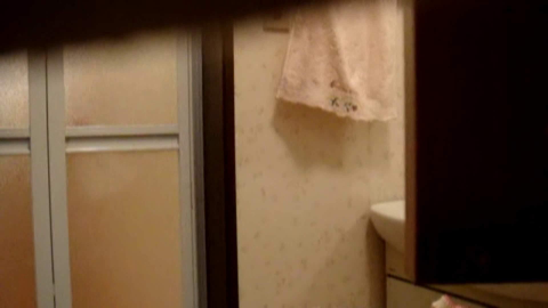 二人とも育てた甲斐がありました… vol.08 まどかの入浴中にカメラに気付いたか!? OLのエロ生活  71連発 8