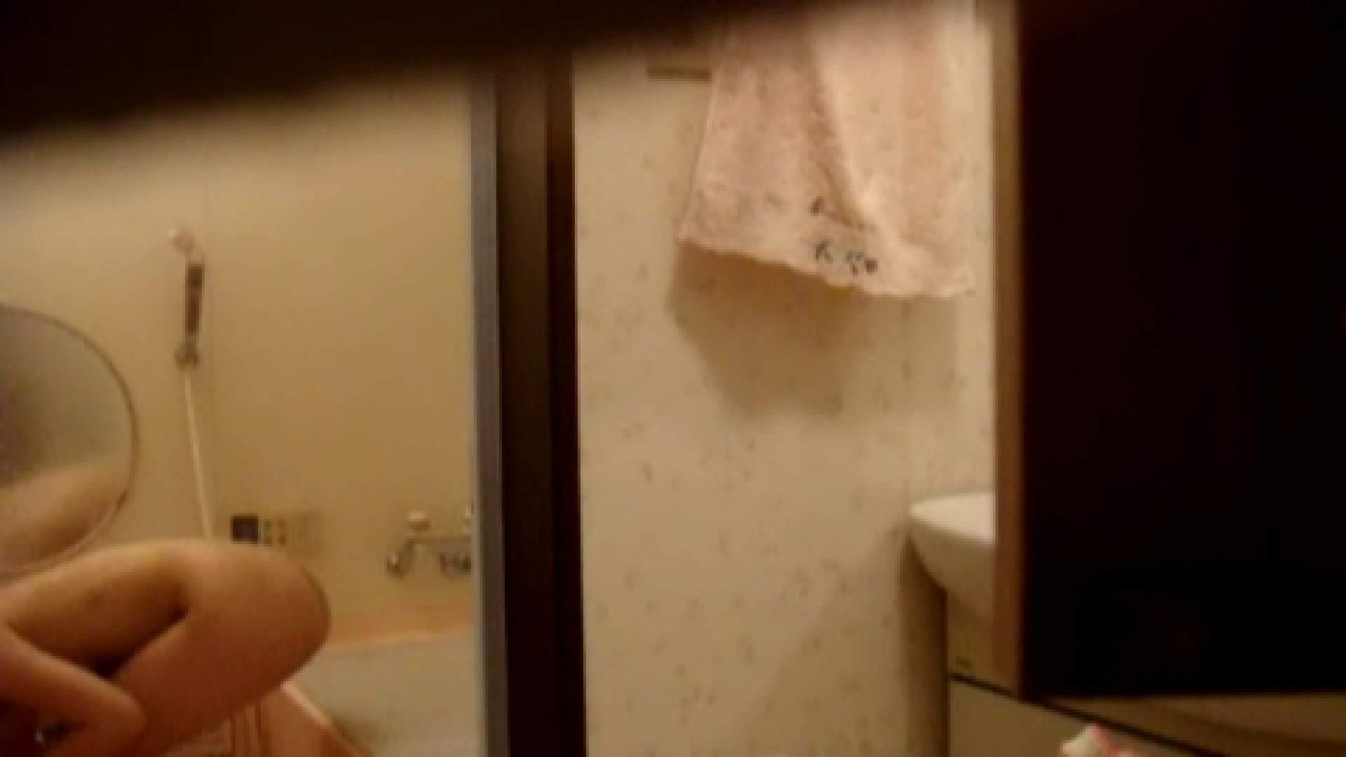 二人とも育てた甲斐がありました… vol.08 まどかの入浴中にカメラに気付いたか!? OLのエロ生活  71連発 10