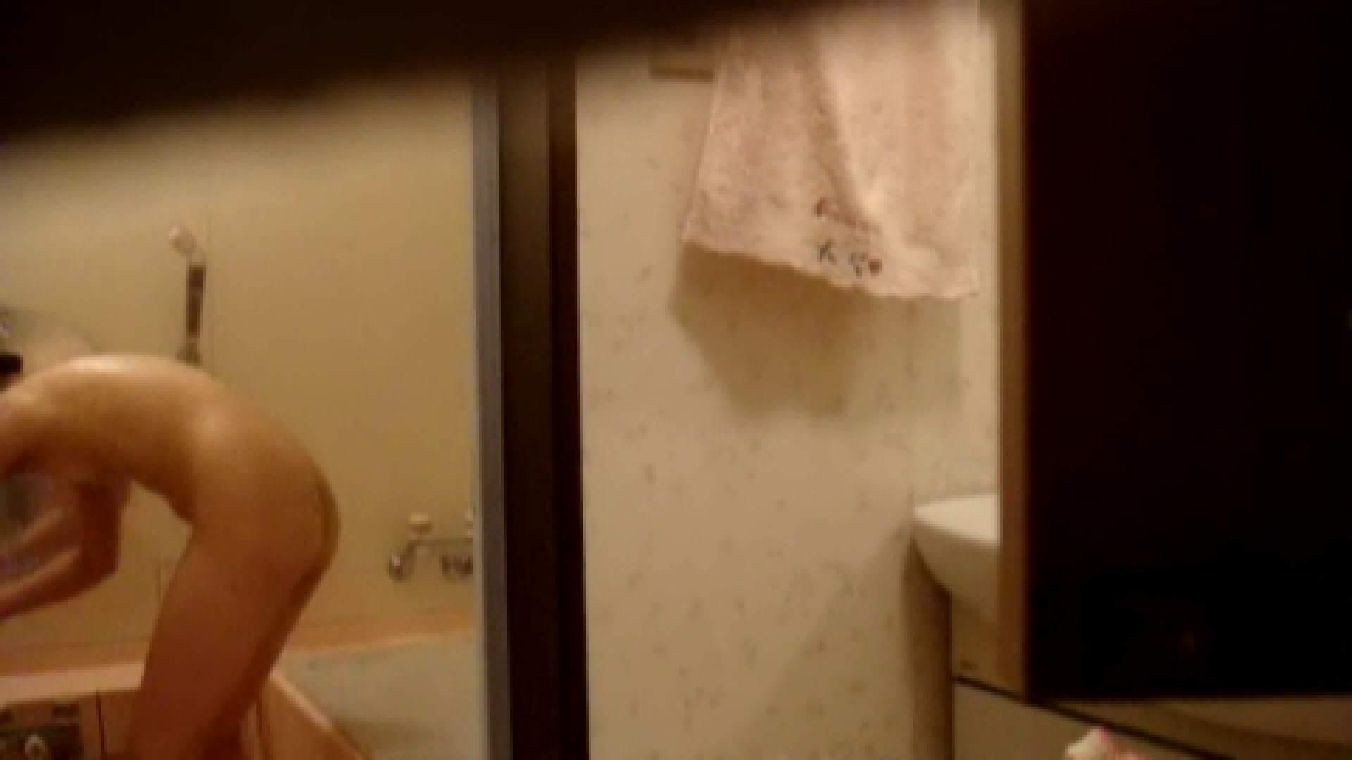 二人とも育てた甲斐がありました… vol.08 まどかの入浴中にカメラに気付いたか!? OLのエロ生活   ギャル入浴  71連発 11