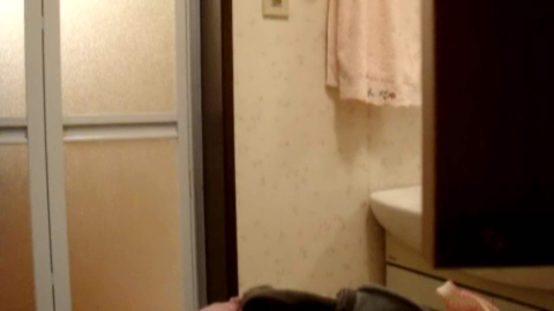 二人とも育てた甲斐がありました… vol.08 まどかの入浴中にカメラに気付いたか!? OLのエロ生活   ギャル入浴  71連発 33