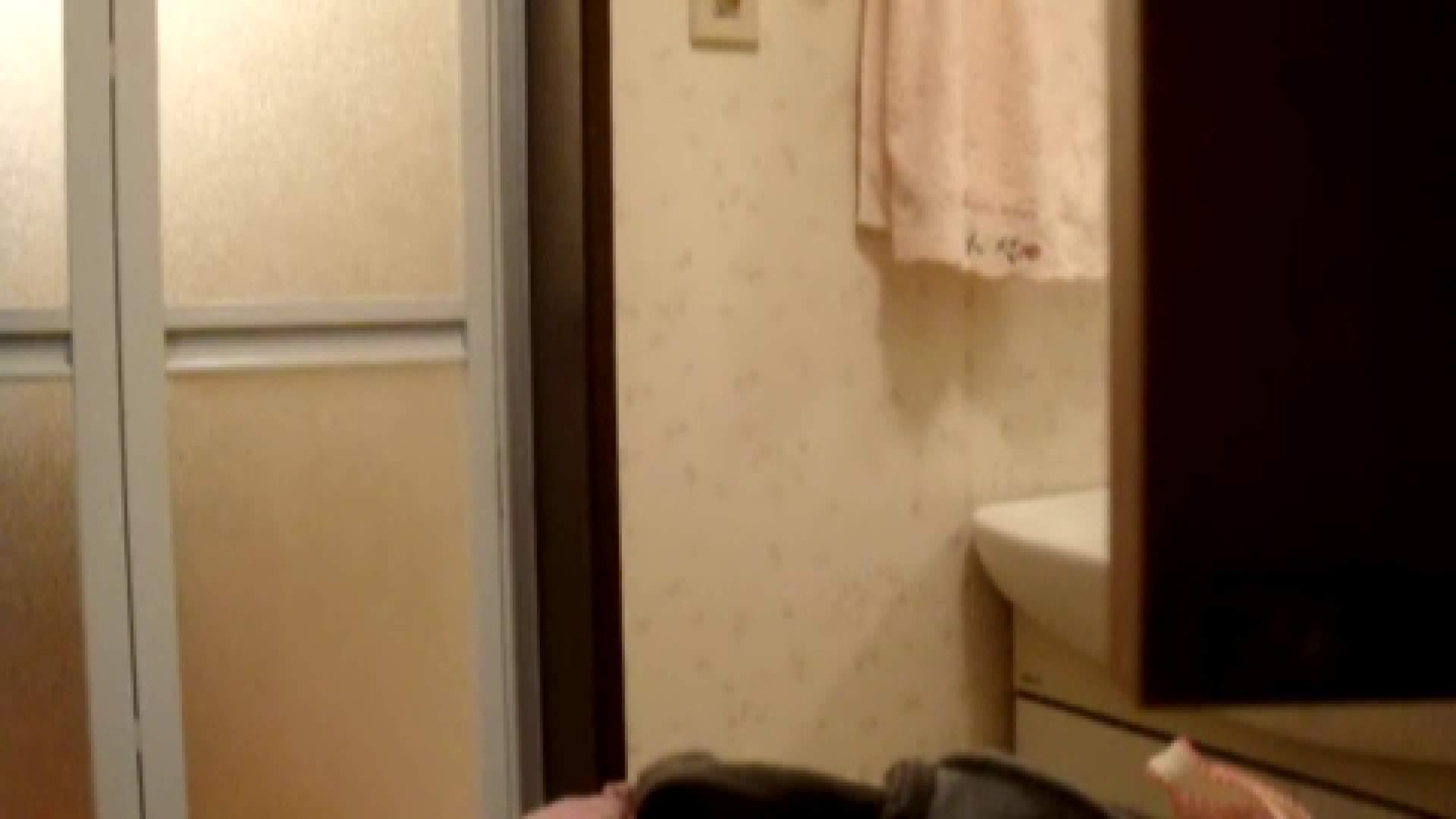 二人とも育てた甲斐がありました… vol.08 まどかの入浴中にカメラに気付いたか!? OLのエロ生活  71連発 36