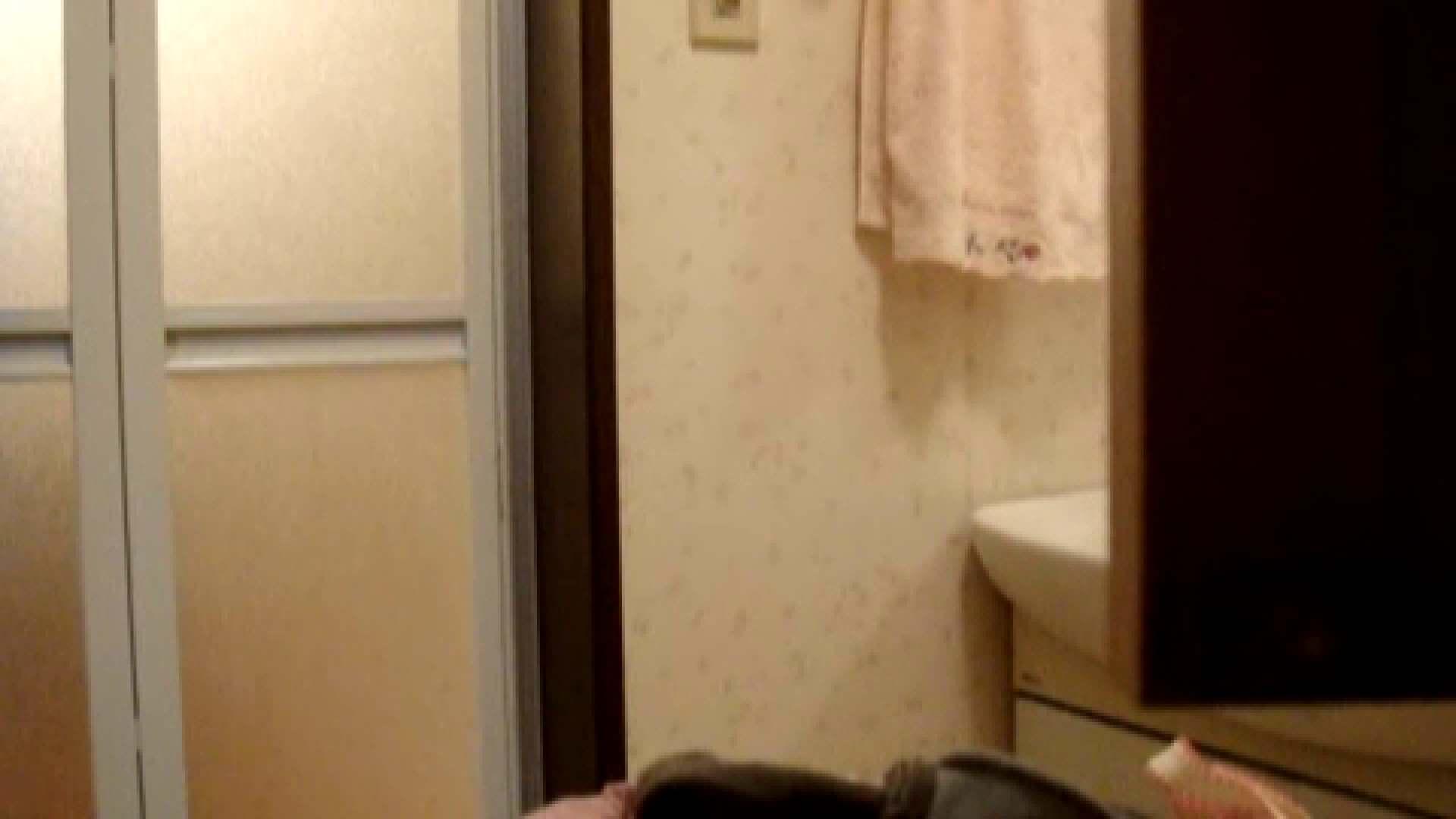 二人とも育てた甲斐がありました… vol.08 まどかの入浴中にカメラに気付いたか!? OLのエロ生活   ギャル入浴  71連発 37