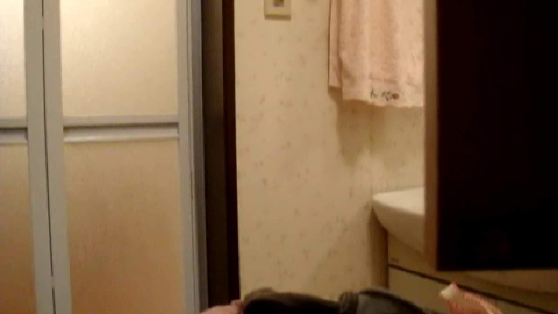 二人とも育てた甲斐がありました… vol.08 まどかの入浴中にカメラに気付いたか!? OLのエロ生活   ギャル入浴  71連発 55
