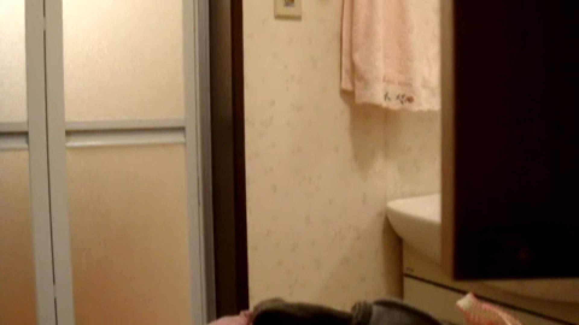 二人とも育てた甲斐がありました… vol.08 まどかの入浴中にカメラに気付いたか!? OLのエロ生活  71連発 64
