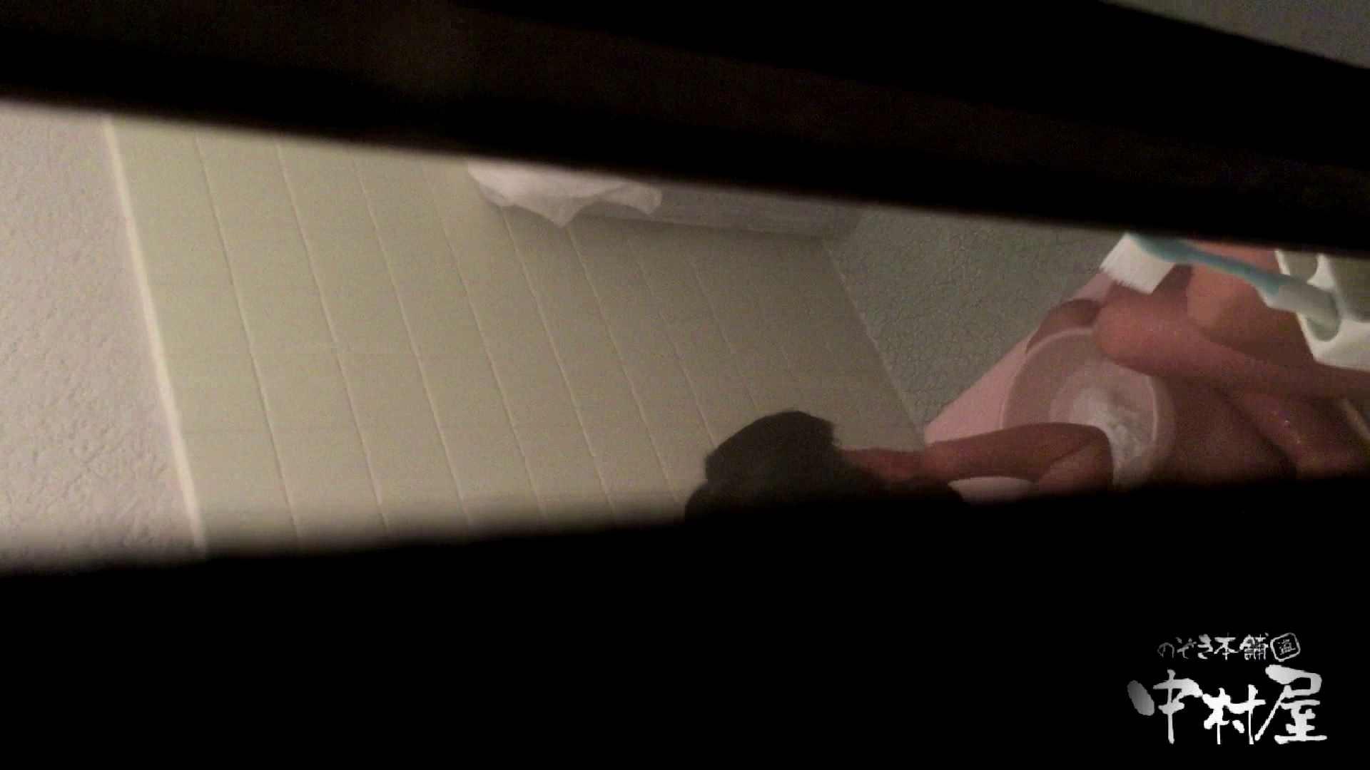 無料アダルト動画:始動します‼雅さんの独断と偏見で集めたVIP限定 動画集Vol.3:のぞき本舗 中村屋